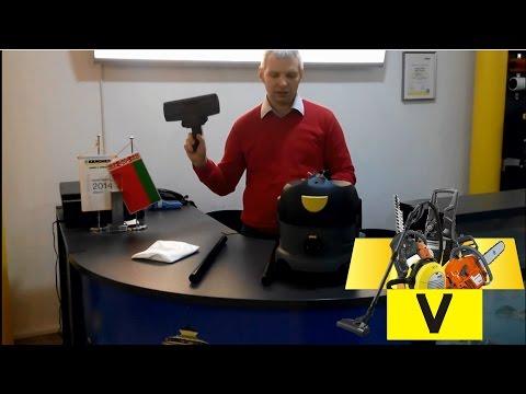 пылесос Karcher T7/1 / vacuum cleaner T7/1