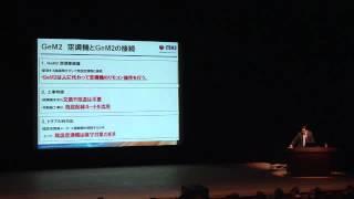 環境シンポジウム「オフィスビルの省エネ・節電を考える」3特別講演2