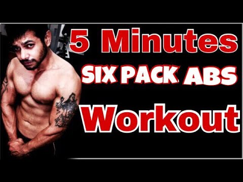 5 Minutes Six Pack Abs Workout | Hindi