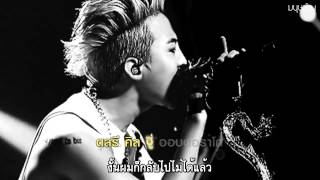 [THAI-SUB] G-DRAGON - CROOKED (삐딱하게)