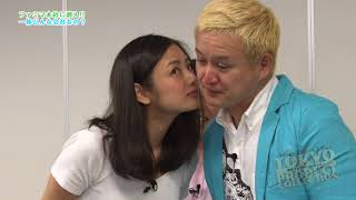 TOKYO MX 「東京プロダクトコレクション」#3 今回はファミマ本社に潜入...