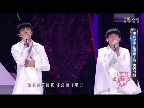 [KNTL][Vietsub HD][TFBOYS CUT] Đêm nhạc mừng năm mới Đài Hồ Nam