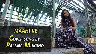 Maahi ve unplugged | neha kakkar | cover song by pallavi mukund