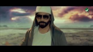 Hussam Kamil ... Ma Ofak - Video Clip | حسام كامل ... ما أعوفك - فيديو كليب