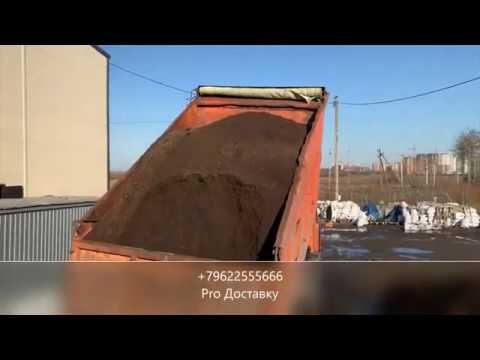 Купить Перегной и навоз в Калининграде
