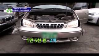싸게 사고 돈버는 법! 폐차장 활용기(채널A 관찰카메라 24시)