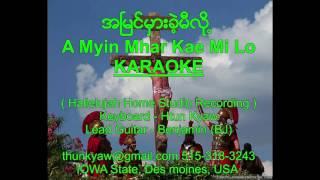 A Myin Mhar Kae Mi Lo karaoke