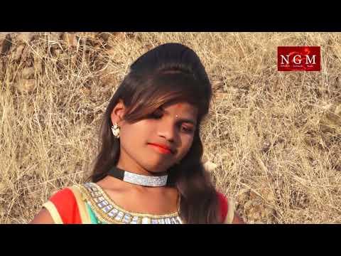 Adivasi song 2018 |new adivasi non stop song 2018|kar gayi judai |adivasi dance 2018