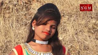 Adivasi song 2018  new adivasi non stop song 2018 kar gayi judai  adivasi dance 2018