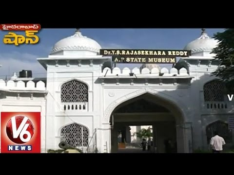Hyderabad Shaan - History of 'AP State Archaeology Museum'