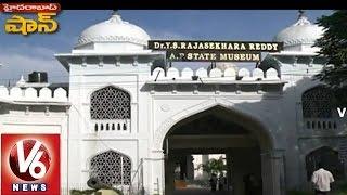 Hyderabad Shaan - History of