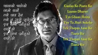 Rajesh Payal Rai & Rajesh Hamal | Darshan Namaste 3 | Kulchi कुल्ची हिँड हाँसी राजेश हमालले गाए गीत