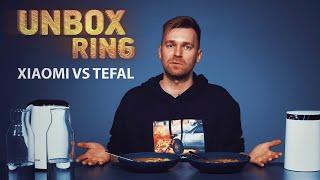 VIRDULIAI!!!!! IŠMANUS VS KLASIKINIS   XIAOMI VS TEFAL   Unbox Ring apžvalga