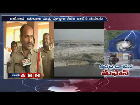 Cyclone Phethai | Missing Fishermans Found Alive After 4 Days Stranded In Sea | ABN Telugu