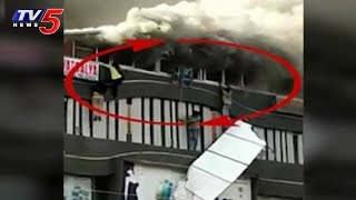 Surat fire: Gujarat CM Vijay Rupani Extend Condolences To victims   TV5 News