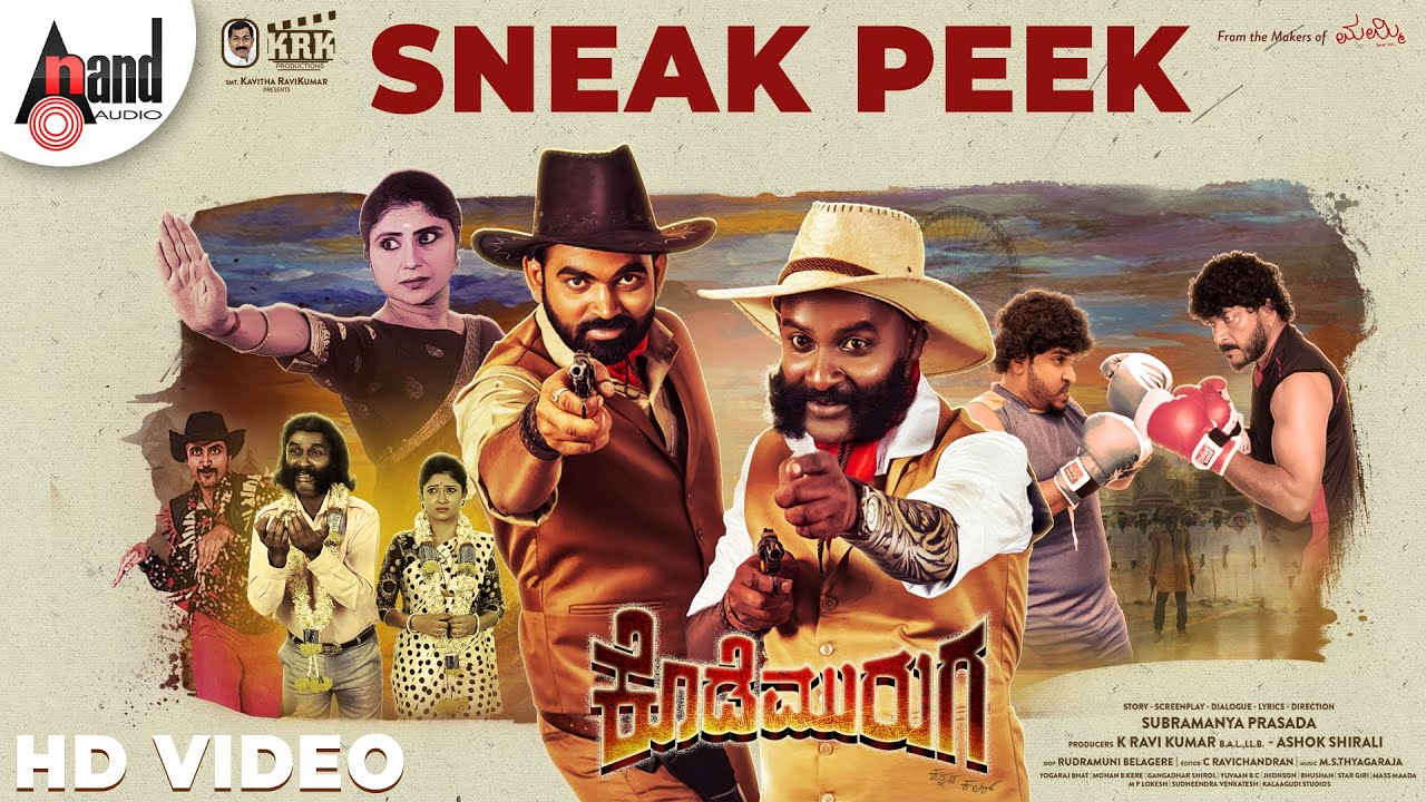 Kode Muruga | Sneak Peek | HD Video | Subramanya Prasada | Muni Krishna | KRK Productions