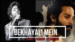 ARIJIT SINGH VERSION: Bekhayali (LYRICAL) | Kabir Singh | Shahid K,Kiara