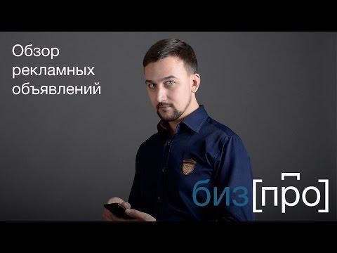 Как составить Брошюру по рекламе Натяжных потолков