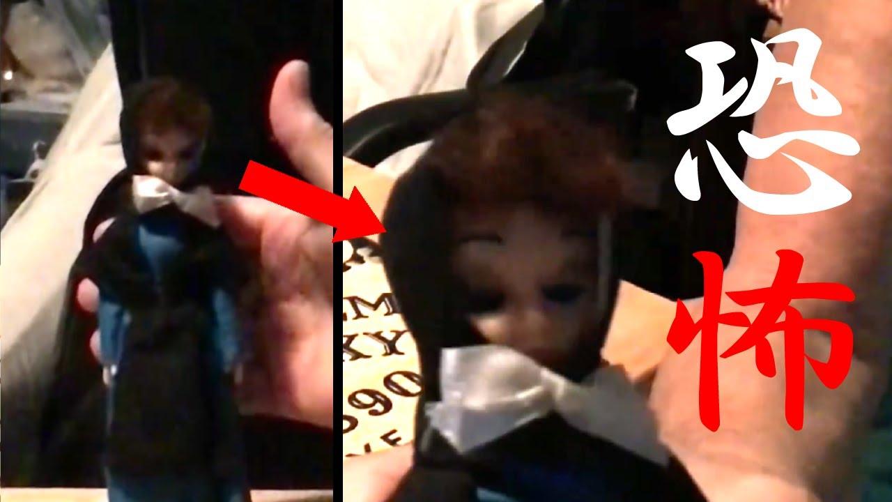 【世界最恐映像】悪魔が宿る人形...など恐怖映像 5選