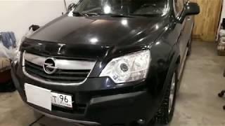 Горит Airbag на Opel Antara 2010 г.