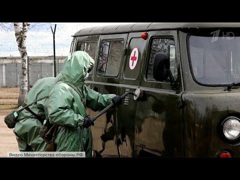 Владимир Путин поручил проверить российские Вооруженные силы на готовность к борьбе с коронавирусом.