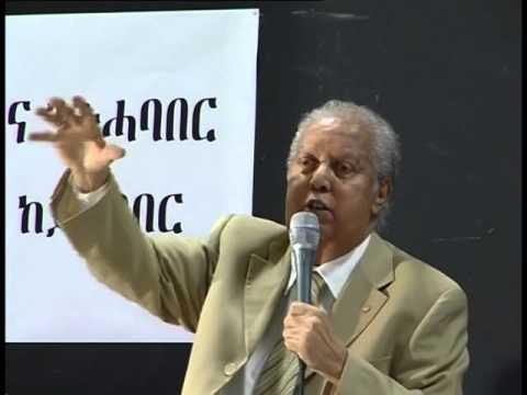 Eritrea Dr Tewolde Tesfamariam's (Wedi Vaccaro) Seminar  in Frankfurt Germany 16.02.2014