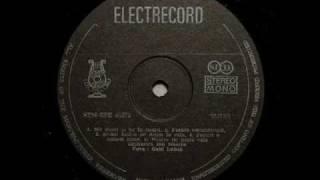 Gabi Luncă - Maneaua (Vinyl)