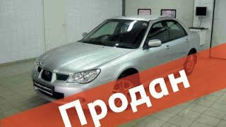 Автомобиль с пробегом Subaru Impreza