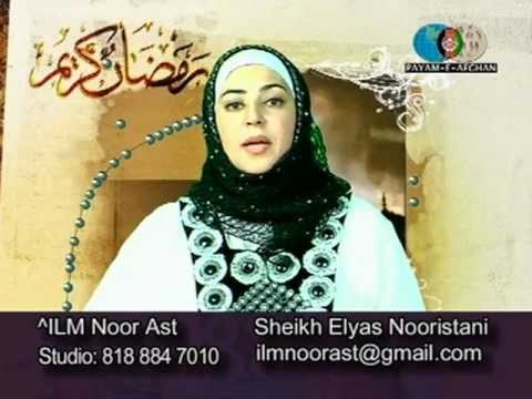 Rights of women in Islam in Farsi (Afghan-Islam) - حق خدا و حق زن و مرد