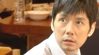 西島秀俊、謎のカップルに襲われる 『ホットペッパーグルメ』新CM 岡山天音 検索動画 6