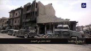 حسين الرواشدة - إنتهاء داعش في الموصل