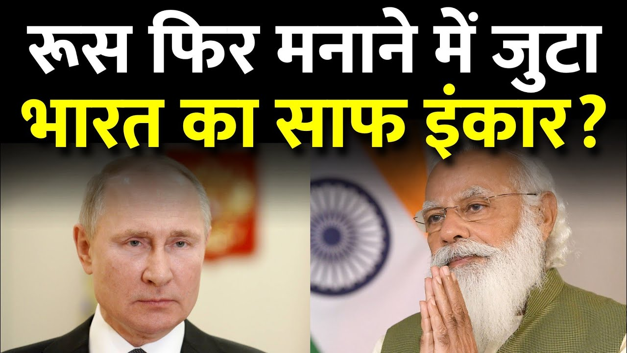Russia Trying to Persuade India