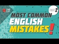 Most Common English Mistakes Part 2 | Ayman Sadiq [SSC | HSC | Admission]