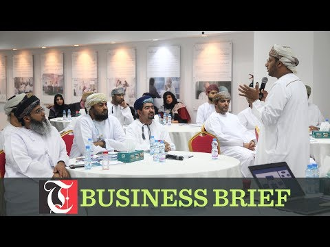 Workshop held on new Omani Penal Code