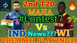 IND vs WI 2nd T20 dream11 Team Prediction #Contest7 #PaytmCash #INDvsWI #2ndT20 #dream11 🔥🔥🔥