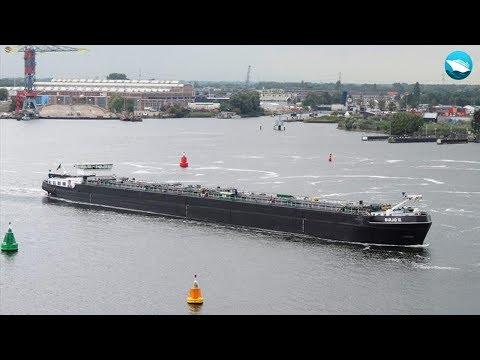 MERCHANT NAVY INTAN PREMIER OIL CHEMICAL TANKER SHIP - YouTube