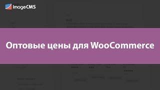 видео Роли пользователей WordPress — лучшие плагины