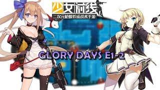 Glory Days E1-2   Girls Frontline