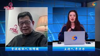 """川普新冠确诊 """"普天同庆?"""" - YouTube"""