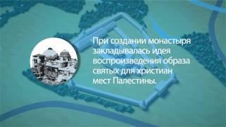 Новоиерусалимский монастырь. Интересные места Подмосковья.(, 2014-12-26T09:08:13.000Z)
