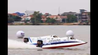 Formula 1 Boat Racing