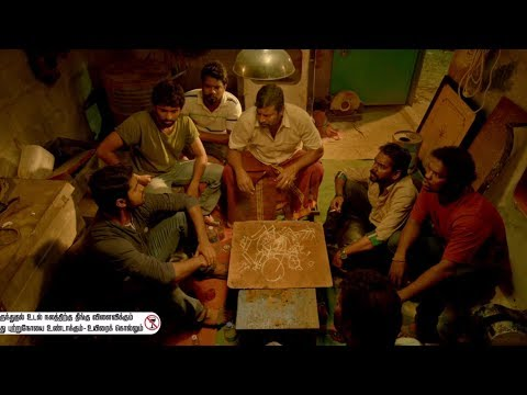 Marainthirunthu Paarkum Marmam Enna - Moviebuff Sneak Peek | Dhruvva, Aishwarya Dutta | Rahesh R
