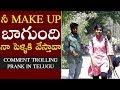 Comment Trolling Prank #1 In Telugu | Warangal Pranks 2019 | Mana Dunia