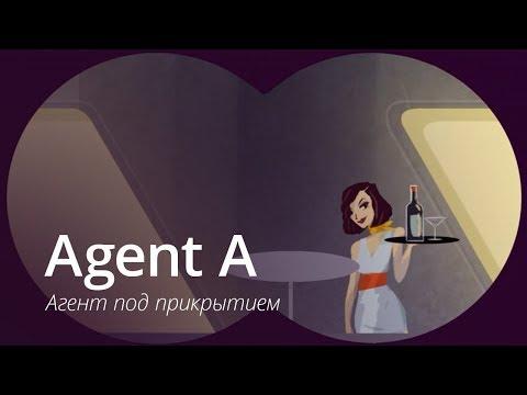 Agent A - теперь и на русском!