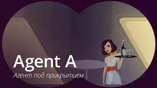 Agent A - теперь и на русском