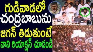 YS Jagan Speech in Gudiwada Bahiranga Sabha | PrajaSankalpaYatra | Kodali Nani  | Cinema Politics