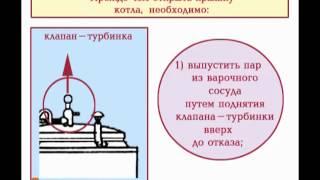Охрана труда на предприятиях общественного питания(Фильм разработан пользователем Econavt., 2012-07-16T05:16:52.000Z)