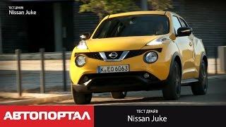 Тест нового Nissan Juke 2014 от АвтоПортал