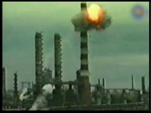 Уфа. 1991  год