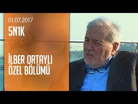 İlber Ortaylı Cüneyt Özdemir'in sorularını yanıtladı – 5N1K 01.07.2017 Cumartesi
